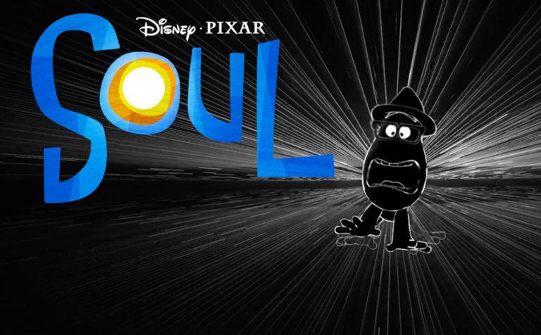 靈魂急轉彎