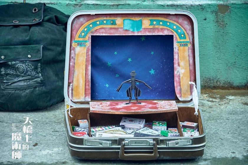 《天橋上的魔術師》角色劇情懶人包,經典台詞帶你回到記憶中的99樓